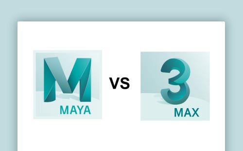 AUTODESK MAYA & 3ds MAX ưu đãi tiết kiệm 25% chỉ trong 3 ngày