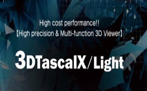 3D TASCALX/LIGHT